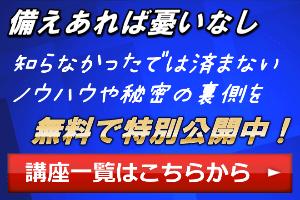 bp_banner10